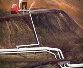 Fig. 4 Hydroelectric dam