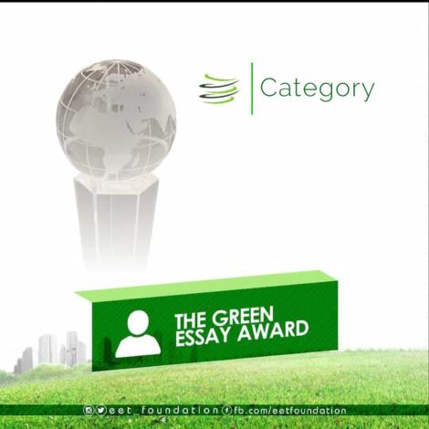 Green Essay Award